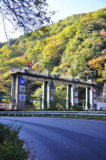 doshi_dam.jpg