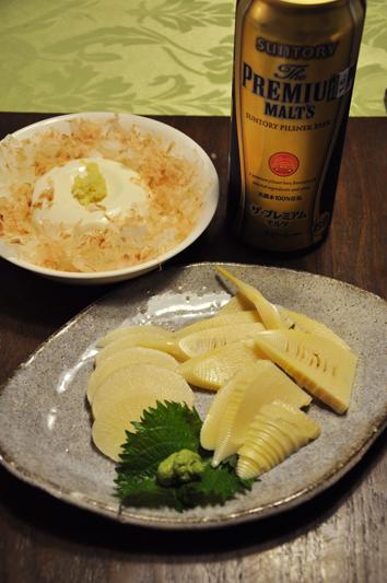 take_sashi.jpg