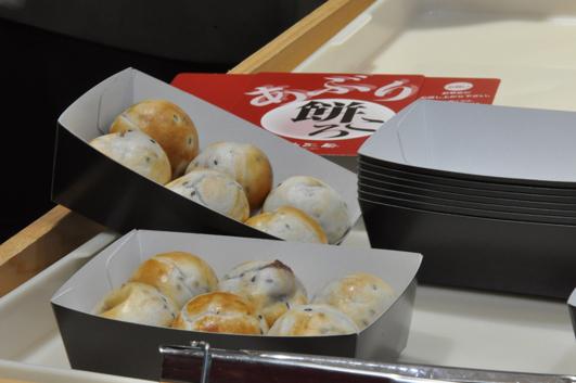aburikoromochi2.jpg