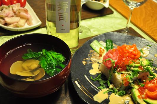 sushi_w2.jpg