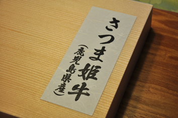 ushi1.jpg